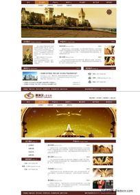 赛纳尔陶瓷网页设计版面PSD素材