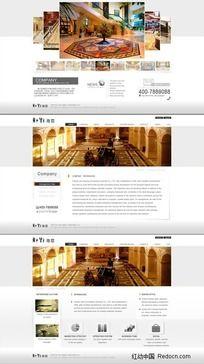 陶瓷网页设计分图层PSD PSD