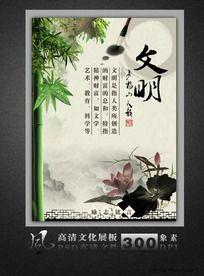 传统文化—中国风学校文化展板psd