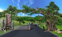 古树标志石大门方案 PSD
