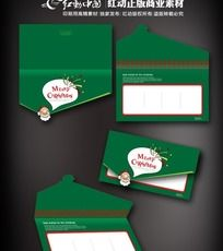 异型圣诞节祝福贺卡设计