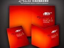 红色求职简历封面设计