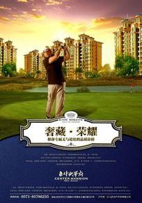 尊贵高尔夫球场素材