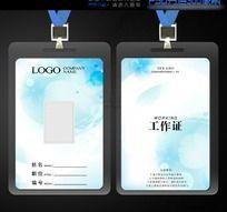 7款 淡蓝色简约线条工作证PSD素材下载