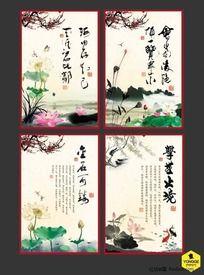 励志标语-中国风校园文化展板