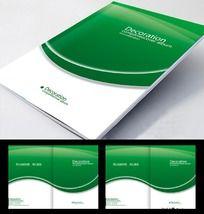 精美大气 绿色环保 企业画册封面设计