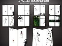 水墨中国风画册图片素材
