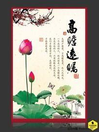中国风政府机关廉政文化展板挂画