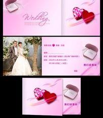 结婚 婚礼 婚庆 喜帖 邀请帖设计