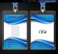 10款 经典蓝色动感线条工作证素材PSD下载