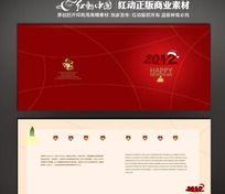 圣诞贺卡设计 AI