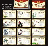 2012年龙年台历矢量下载