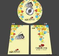 DVD光盘封面
