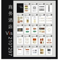 商务酒店VIS企业识别手册