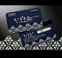 白银色花纹花边图案VIP卡