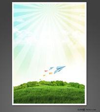简洁大气 纸飞机 教育梦想展板背景设计