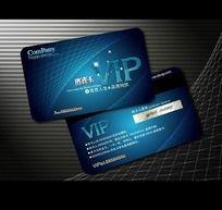 蓝色简约线条VIP卡
