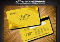 金色品质vip卡