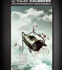 洋酒广告海报素材
