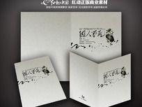 中国风求职简历封面