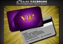 紫色品质vip卡
