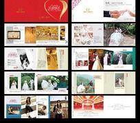 婚纱影楼宣传画册