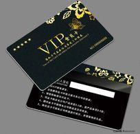 高档时尚花纹VIP会员卡
