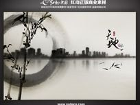 最新水墨中国风图片素材 PSD