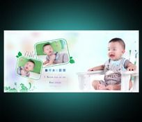 最珍贵的童年 宝宝相册 PSD