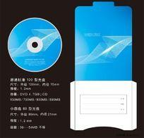 蓝色科技线光盘设计PSD源文件 PSD