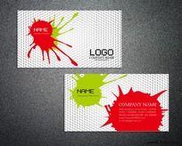 创意广告公司名片设计