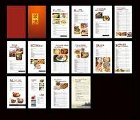高档西餐菜谱 咖啡店菜谱