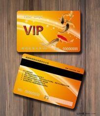 精致金鱼图案VIP会员卡