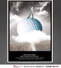 高尔夫 企业文化展板模版 PSD分层