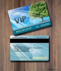 精美蓝色底纹环保树VIP会员卡