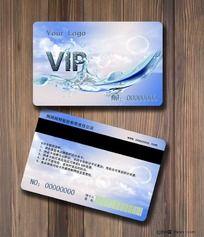 尊贵典雅水珠水滴VIP会员卡