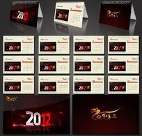 2012龙年炫彩台历