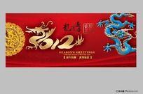 2012龙年字体海报