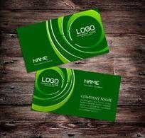 创意绿色名片设计