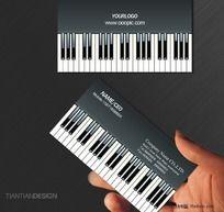 电子琴名片