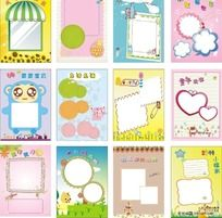 幼儿成长档案 成长手册 儿童模板