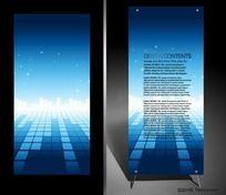 蓝色IT科技背景x展架 易拉宝