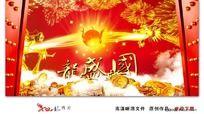 2012龙年 金龙 双龙戏珠 春节海报素材设计