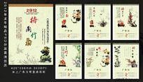 2012龙年梅兰竹菊挂历