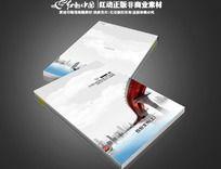 13款 标书封面设计PSD下载