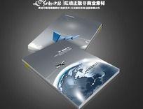 电子商务画册封面