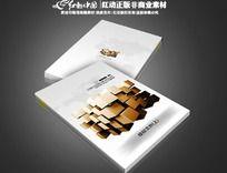 金融行业标书封面