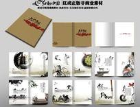 品质中国风画册版式设计