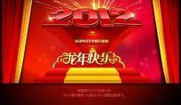 2012龙年春节活动展板背景图