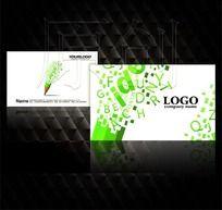 绿色创意文化名片设计源文件